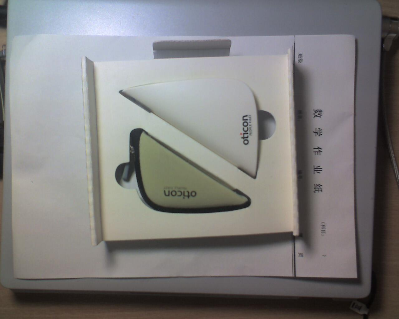 Otion Delta 随携盒:大的是硬盒, 小的是软盒
