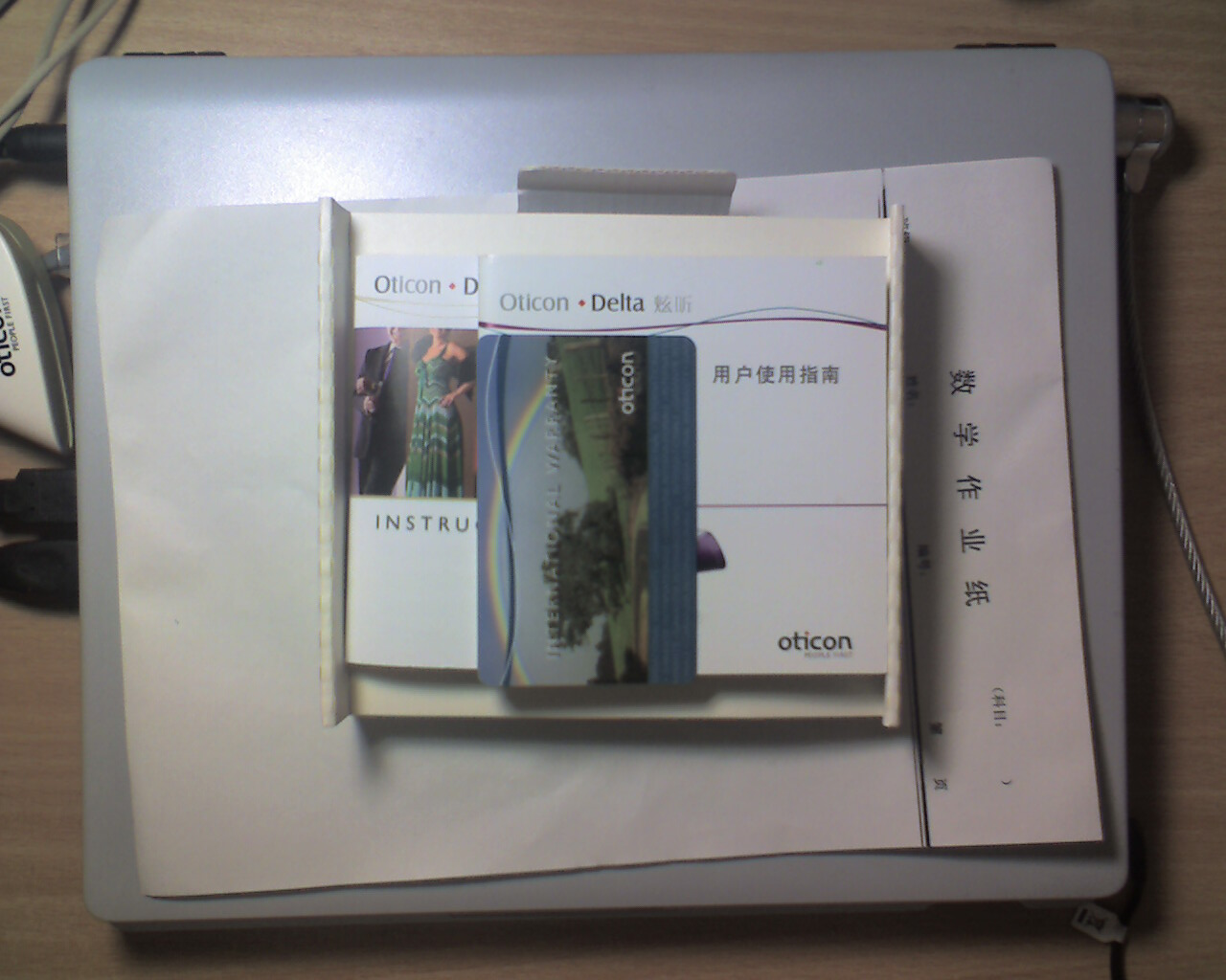 Otion Delta 中英文使用说明, 全球联保卡